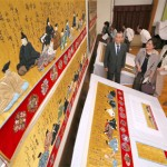 """The newly renovated, gorgeously re-embroidered """"Mizuhiki"""" of the Urade Yama featuring """"Thirty-six Immortal Poets"""" (Foundation for Gion Festival Preservation Associations)"""
