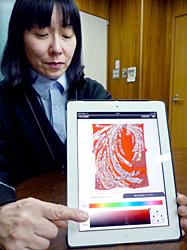 "The application ""Kyozome Kimono Iro Asobi"" in which users can change kimono's ground color as they like (Kyozome Oroshi Shogyo Kumiai, Nakagyo Ward, Kyoto)"
