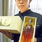 """Junmai Cacao Sake,"" a Japanese sake in which cacao had been soaked"