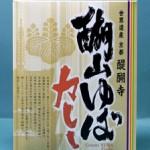 """Gozan Yuba Curry"" now on sale at Raku-chu Raku-gai, Daigo-ji Temple"