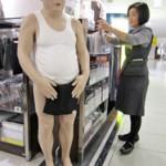 Fundoshi-wearing mannequin promotes products (Daimaru Kyoto, Shimogyo Ward, Kyoto)