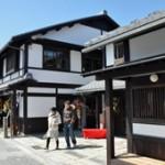 """""""Hachiman-bori Ishi-datami no Komichi,"""" a machiya-style commercial facility (Osugi-cho, Omihachiman City, Shiga Prefecture)"""