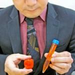 Orange-colored habanero extract (Creation Core Kyoto Mikuruma, Kamigyo Ward, Kyoto)