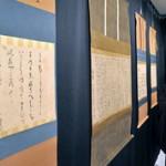 The autographed letter of Yoshimitsu Ashikaga (left) and other items displayed in the exhibition hall (Tofuku-ji Temple, Higashiyama Ward, Kyoto)