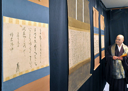 The autographed letter of Yoshimitsu Ashikaga (left) and other items displayed in the exhibition hall (Tofuku-ji Temple, Higashiyama Ward, Kyoto)