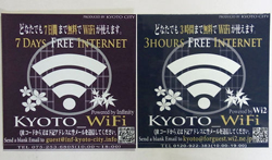 """KYOTO Wi-Fi"" stickers that have been placed at bus stops and other locations by Kyoto City"