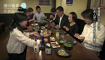 "Photo= One scene from a video introducing ""Izakaya"" to foreigners visiting Japan"