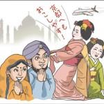 Photo= Maiko tourism ambassadors travel to India