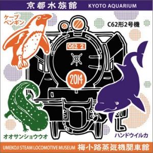 Photo= The Nishiki-e style stamp sheet.