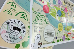 "Photo= Maps featuring Arashiyama shopping arcade mascot ""Tsukihashi Wataru"""