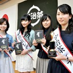 "Photo= (from right) Shimbayashi, Otani, Takeda and Funakoshi, who have been selected as ""Uji Tea Ladies"" for fiscal 2015."