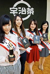 Photo= The chosen Uji tea ladies: Kitagawa, Tanaka, Toji, Igarashi (from left) (The tea industry center, Uji, Uji City, Kyoto Prefecture)