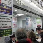 Photo= Posted English information boards at Kyoto Municipal Transportation Bureau's City Bus and Subway information office (Shimogyo Ward, Kyoto)