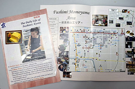 Photo= The map introduces life and scenes in the Fushimi area for foreign people (Fushimi Ward, Kyoto City)
