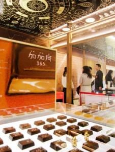 "Photo= The converted teahouse ""Malebranche Cacao 365 Gion"" (Higashiyama Ward, Kyoto)"