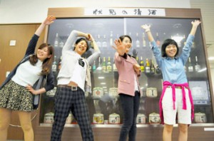 "Photo= Students perform the motions of the ""Japanese Sake Taiso"" (Fushimi Ward, Kyoto City)"