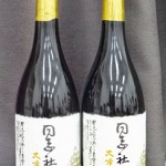 Photo= Doshisha Dai Ginjo