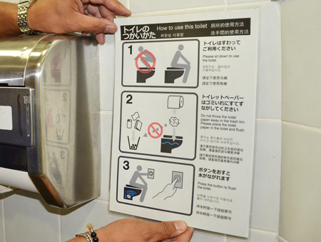 Photo= A sticker explaining proper toilet usage. Illustrations are extensively used for easier understanding (Higashiyama Ward, Kyoto)