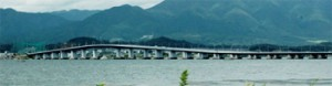 Photo= The Biwako Ohashi Bridges are marking the 50th anniversary of their opening (view from Moriayama City toward Otsu City)