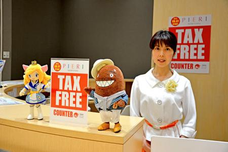 Photo= The duty-free counter established for foreign tourists (Pieri Moriyama, Imahama-cho, Moriyama City, Shiga Prefecture)