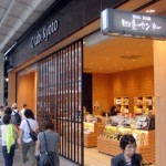 "Photo= The renovated Shijo Center has reopened as ""Otabi Kyoto"" (Shimogyo Ward, Kyoto)"