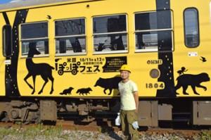 Photo= Paper-cutting train wrap and its designer, Hayakawa (Hikone Station Ohmi Railway yard, Hikone City, Shiga Prefecture)