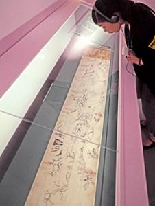 "Photo= A portion of the displayed ""Scrolls of Frolicking Animals and Humans,"" a national treasure (Kyoto National Museum, Higashiyama Ward, Kyoto)"