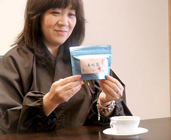 "Photo= ""Bi-Hi-Cha"" produced by Sennyuji Temple"