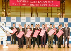 Photo= Chefs from four prefectures' three-star-selected restaurants (Osaka City hotel)