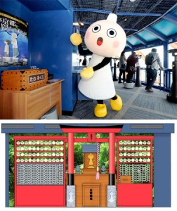Photo= A corner of the observation deck where Tawawa-jinja Shrine will be established. It will be promoted as the highest power spot in Kyoto (Kyoto Tower, Shimogyo Ward, Kyoto) =upper photo= and a rendering of the shrine