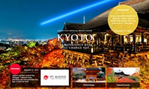 Photo= Kyoto City's wholly redesigned tourist information website for foreigners
