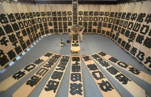 "Photo= Name boards on which actors' names have been inscribed in ""Kantei-ryu"" style (November 10, Myodenji Temple, Sakyo Ward, Kyoto)"