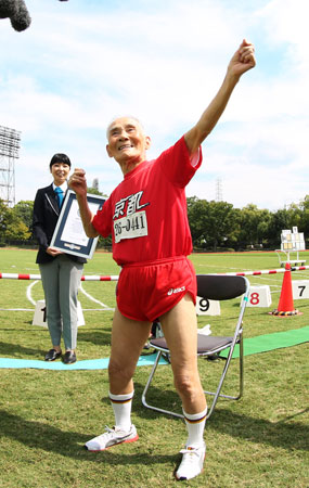 Photo= Miyazaki imitating Usain Bolt's pose after setting the world records (September 23, Ukyo Ward, Kyoto)