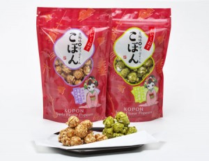 "Photo= The newly released ""Kyoto Flavor Popcorn, Kopon"""
