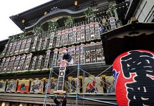 "Photo= The Maneki board of ""Ganjiro Nakamura"" is raised by craftsmen (November 25, Minamiza Theater, Higashiyama Ward, Kyoto)"