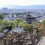 konkaikomyoji