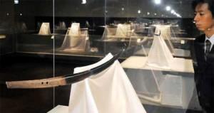 "Photo= The Important Cultural Property ""Hizamaru"" sword (Kyoto National Museum, Higashiyama Ward, Kyoto)"