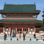 Heianjingu Shrine