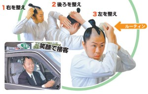 Photo= Hisae, a topknot-wearing taxi driver, gets ready