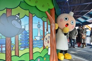 Photo= The unveiled wall decoration on the observation deck (Kyoto Tower, Shimogyo Ward, Kyoto)