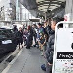 Photo= The foreigner-friendly taxi stand set up at the square in front of the Central Gate of JR Kyoto Station (Shimogyo Ward, Kyoto)