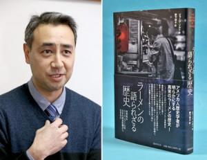 "Photo= George Solt, Associate Professor at Doshisha University, and his book, ""The Untold History of Ramen"""