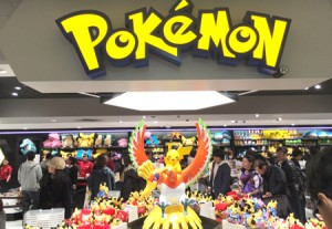 "Photo= ""Pokémon Center,"" which has opened at Takashimaya Kyoto Store"