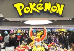 "Photo= ""Pokémon Center,"" which has opened at Takashimaya Kyoto Store"
