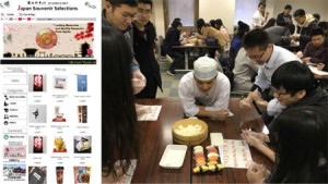 Photo= Online catalogues for the souvenir delivery system for foreign tourists launched by Kyonaka Gozan. =left= Chinese students receiving instructions from a sushi chef on how to shape sushi (February, Nakagyo Ward, Kyoto)
