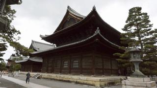 Myoshinji