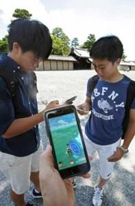 Photo= Students enjoying Pokémon GO (Kamigyo Ward, Kyoto)