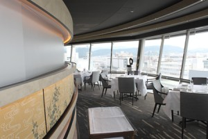 Photo= The renovated, revolving restaurant (Rihga Royal Hotel Kyoto, Shimogyo Ward, Kyoto)