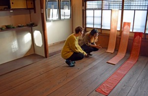 "Photo= The exhibition ""Aki no Sora"" in which dyed and video works are displayed in a space that makes use of a traditional Japanese townhouse (Kitadaimon-cho, Shichiku, Kita Ward, Kyoto)"