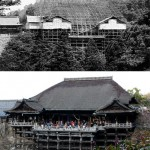 Photo= (upper) The protective scaffolding and temporary roof being assembled around the main hall of Kiyomizu-dera Temple during the renovation between 1964 to 1967 (Photo credit: Cultural Properties Division of Kyoto Prefectural Board of Education) (lower) The main hall of Kiyomizu-dera Temple which will be fully reroofed for the first time in half a century (Higashiyama Ward, Kyoto)